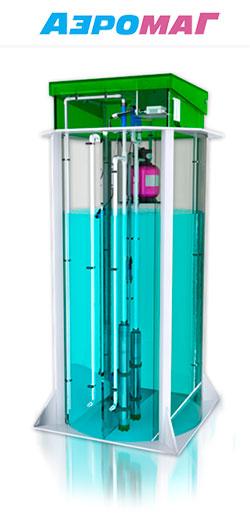 Система очистки питьевой воды АЭРОМАГ